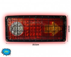 Οπίσθιο Φανάρι LED