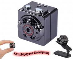 Mini Κάμερα με Καταγραφικό
